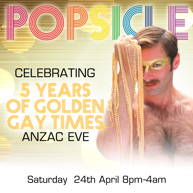popsicle party pure pop laird gay melbourne
